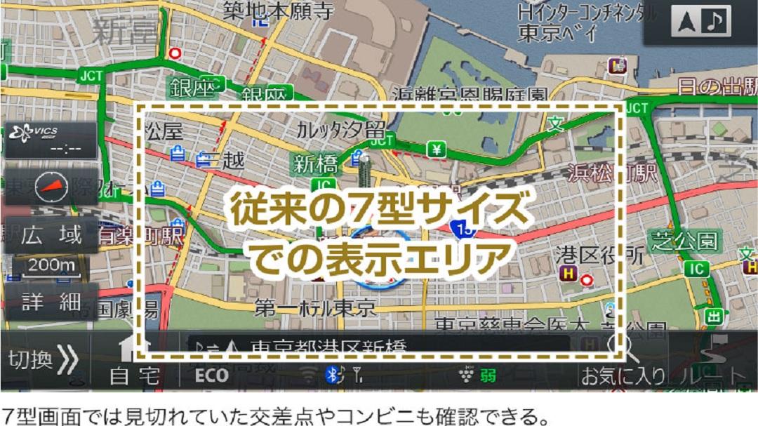 7型画面では見切れていた交差点やコンビニも確認できる。