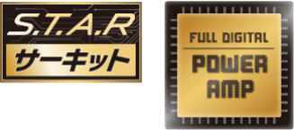 S.T.A.R サーキット / FULL DIGITAL POWER AMP