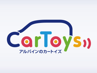 CarToys