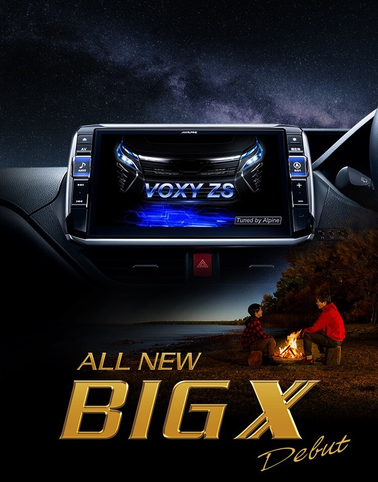 ALL NEW BIG X Debut