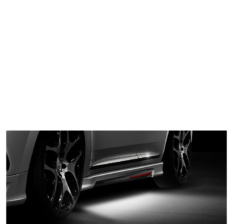 Welcome Light